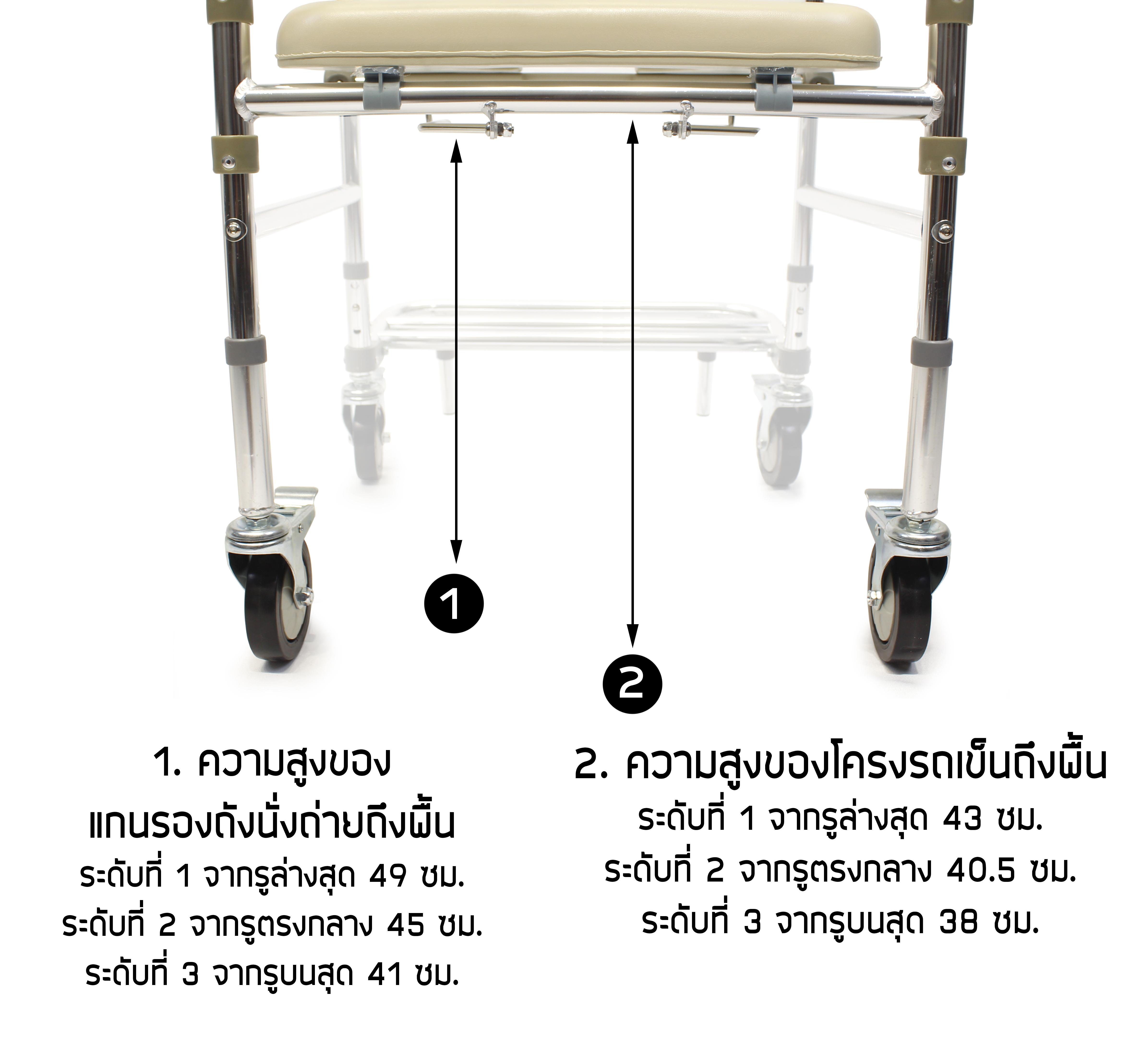เก้าอี้นั่งถ่าย-แบบมีล้อ-รถเข็นนั่งถ่าย-เอนกประสงค์-รุ่น-CM-3